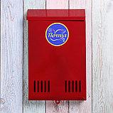 Ящик почтовый без замка (с петлёй), вертикальный, красный, фото 2