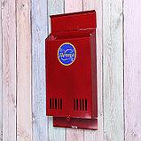 Ящик почтовый без замка (с петлёй), вертикальный, красный, фото 3