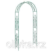 Арка садовая, разборная, 230 × 125 × 36.5 см, металл, зелёная, «Ландыш»
