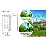 Арка садовая, разборная, 230 × 125 × 50 см, металл, зелёная, «Сетка», фото 2