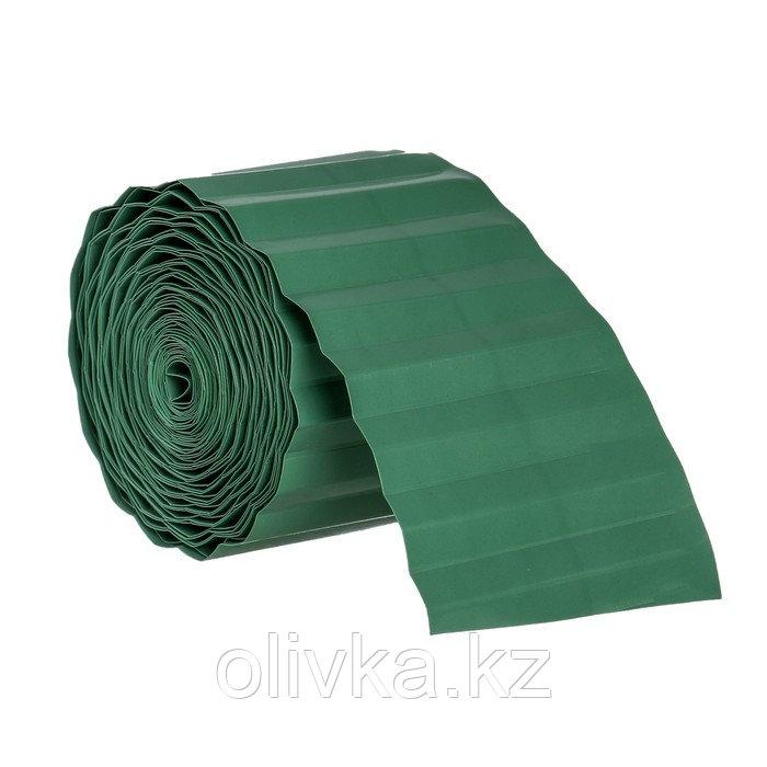 Лента бордюрная, 0.1 × 9 м, толщина 0,6 мм, пластиковая, зелёная