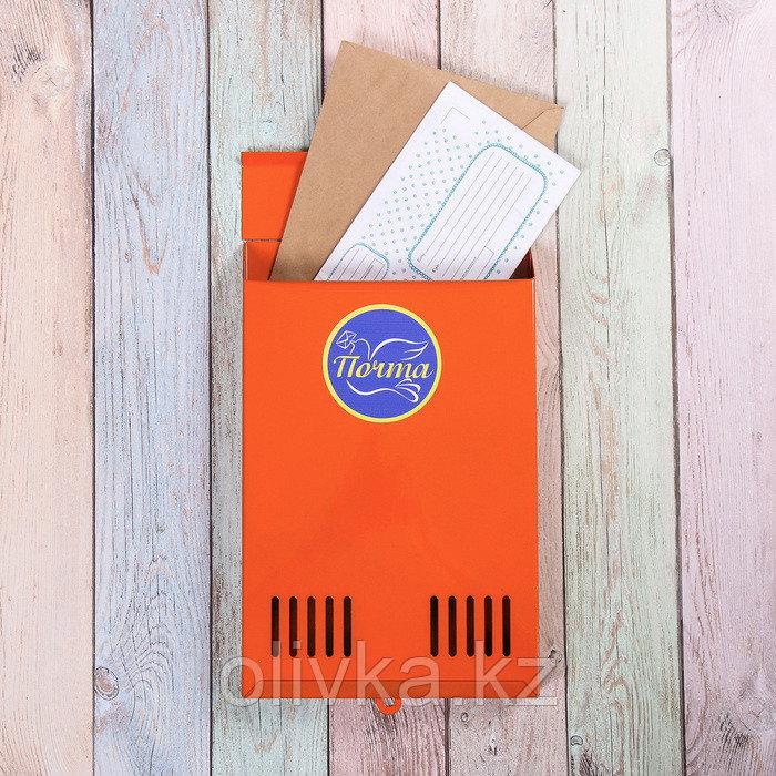 Ящик почтовый без замка (с петлёй), вертикальный, оранжевый