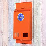 Ящик почтовый без замка (с петлёй), вертикальный, оранжевый, фото 3