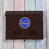 Ящик почтовый без замка (с петлёй), горизонтальный «Широкий», коричневый, фото 2