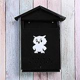 Ящик почтовый с щеколдой, вертикальный «Домик», чёрный, фото 2