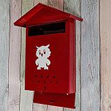Ящик почтовый с щеколдой, вертикальный «Домик», бордовый, фото 3
