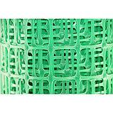 Сетка садовая, 1,5 × 20 м, ячейка квадрат 4,5 × 4,5 см, зелёная, фото 2