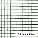 Сетка универсальная, 1 × 5 м, ячейка 0,64 × 0,64 см, толщина 0,6 мм, металл в пластике, фото 2