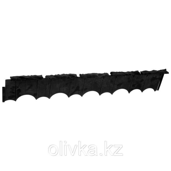 Бордюр «Камешки», 75 × 13 × 2 см, чёрный