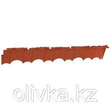 Бордюр «Камешки», 75 × 13 × 2 см, терракотовый