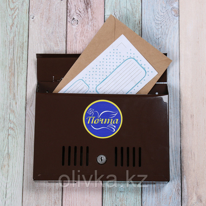 Ящик почтовый с замком, горизонтальный «Широкий», коричневый