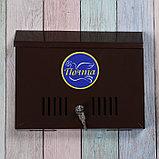 Ящик почтовый с замком, горизонтальный «Широкий», коричневый, фото 2