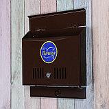 Ящик почтовый с замком, горизонтальный «Широкий», коричневый, фото 3
