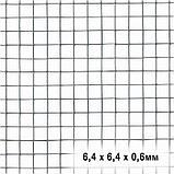Сетка универсальная, 1 × 5 м, ячейка 0,64 × 0,64 см, толщина 0,6 мм, оцинкованный металл, фото 2