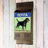 Ящик почтовый без замка (с петлёй), вертикальный, «Фото», МИКС, бронзовый, фото 2