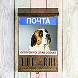 Ящик почтовый без замка (с петлёй), вертикальный, «Фото», МИКС, бронзовый, фото 9
