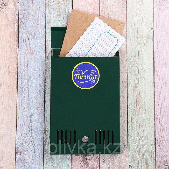 Ящик почтовый с замком, вертикальный, зелёный