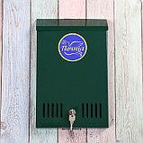 Ящик почтовый с замком, вертикальный, зелёный, фото 2