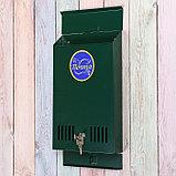 Ящик почтовый с замком, вертикальный, зелёный, фото 3