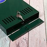 Ящик почтовый с замком, вертикальный, зелёный, фото 4