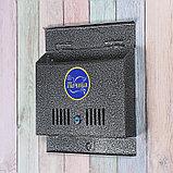 Ящик почтовый с замком, горизонтальный «Широкий», серебристый, фото 3