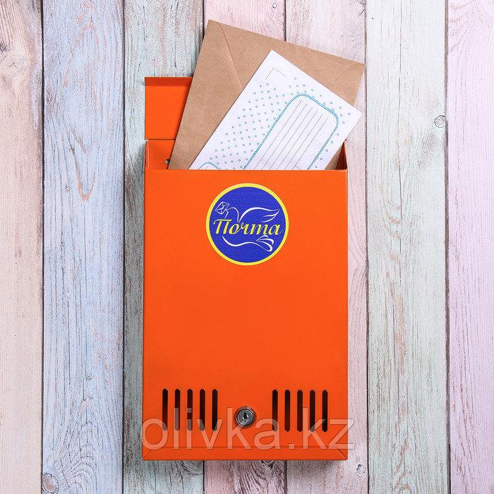 Ящик почтовый с замком, вертикальный, оранжевый