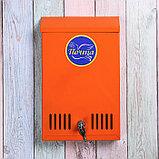 Ящик почтовый с замком, вертикальный, оранжевый, фото 2