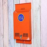 Ящик почтовый с замком, вертикальный, оранжевый, фото 3