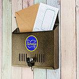 Ящик почтовый с замком, горизонтальный «Широкий», бронзовый, фото 2