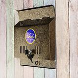 Ящик почтовый с замком, горизонтальный «Широкий», бронзовый, фото 4