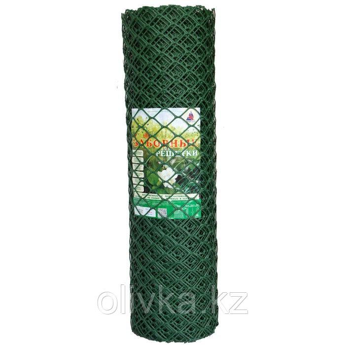 Сетка садовая, 1,9 × 25 м, ячейка ромб 5,5 × 5,8 см, хаки