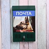 Ящик почтовый с замком, вертикальный, «Фото», МИКС, зелёный, фото 7