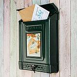 Ящик почтовый, пластиковый, «Декор», с замком, зелёный, фото 2