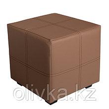 Пуф квадратный Марио 400х400х380 Коричневый