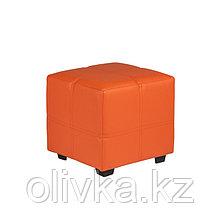 Пуф квадратный Марио 400х400х380 Оранжевый
