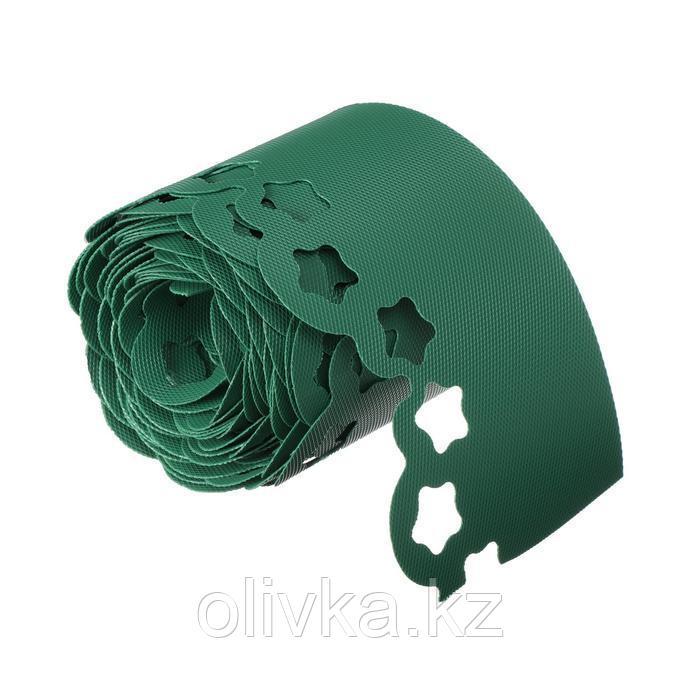 Лента бордюрная, 0.15 × 9 м, толщина 1.2 мм, пластиковая, фигурная, зелёная