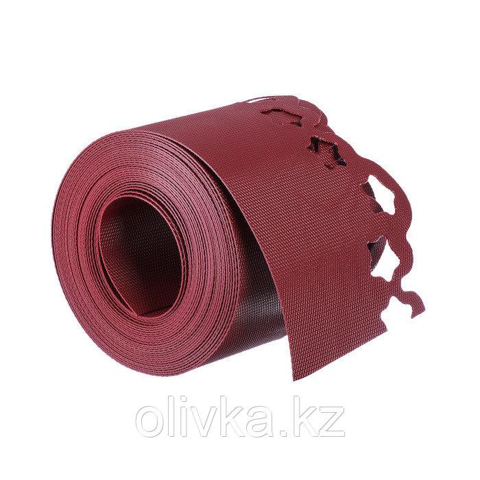 Лента бордюрная, 0.15 × 9 м, толщина 1.2 мм, пластиковая, фигурная, красная