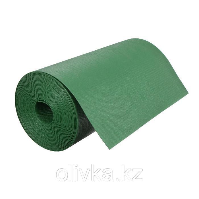 Лента бордюрная, 0.3 × 10 м, толщина 1.2 мм, пластиковая, зелёная, Greengo