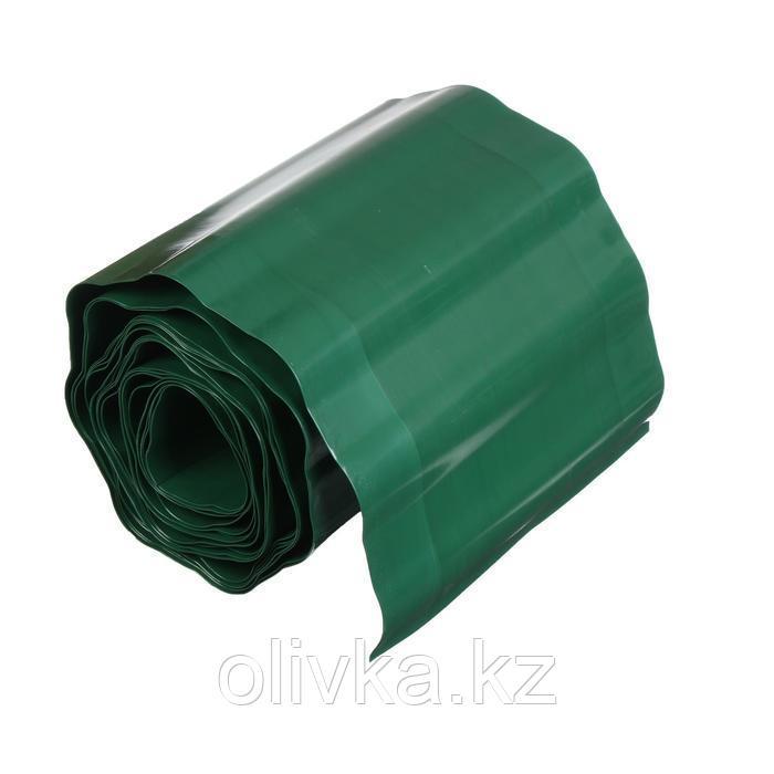 Лента бордюрная, 0.3 × 9 м, толщина 0.6 мм, гофра, пластиковая, зелёная