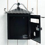 Ящик почтовый черный 28*11*35 см, фото 2