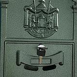 Ящик почтовый №4010, тёмно-зелёный, фото 3