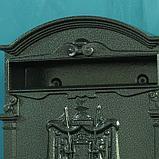 Ящик почтовый №4010, тёмно-зелёный, фото 6