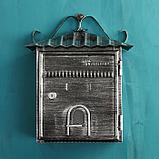 Ящик почтовый №2005, старое серебро, фото 2
