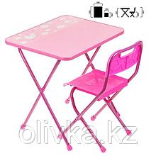 Набор детской мебели «Алина» складной, цвет розовый