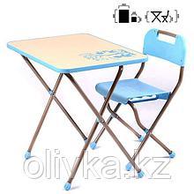 Комплект детской мебели с рисунком в стиле «Ретро», цвет голубой