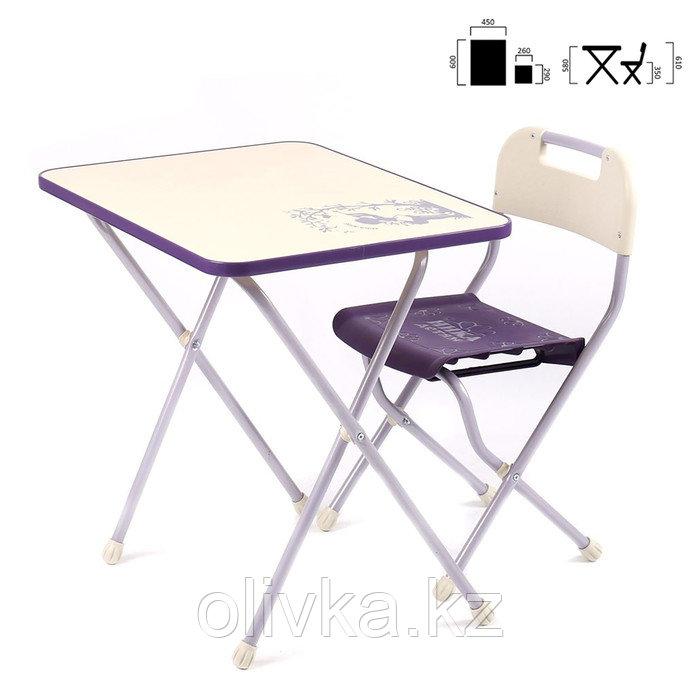 Комплект детской мебели с рисунком в стиле «Ретро», цвет сиреневый