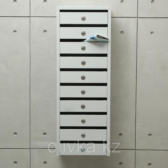 Ящик почтовый, многосекционный, 10 секций, с задней стенкой, тёмно-серый