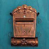 Ящик почтовый №2002, старая медь, фото 3