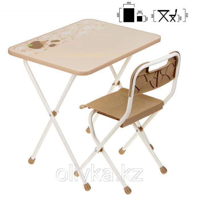 Набор детской мебели «Алина» складной, цвет бежевый