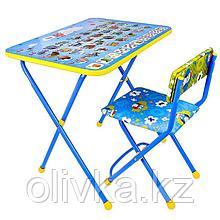 Набор детской мебели «Познайка. Азбука» складной, цвета стула МИКС